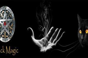 Black Magic To Kill Enemy or Control Enemies